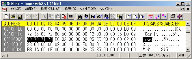 Cqwmrb2_v102hsqs